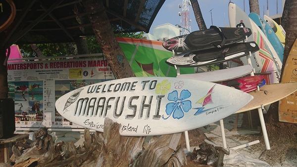 Menginap di Pulau Maafushi